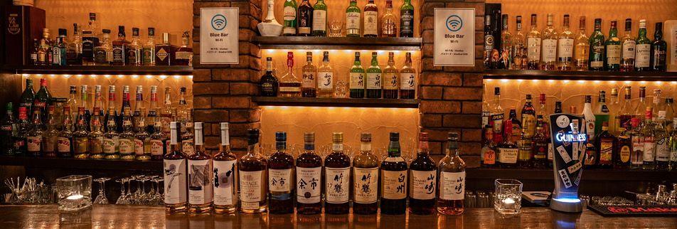 石川県金沢市片町のお洒落な老舗BAR『Blue Bar(ブルーバー) 』